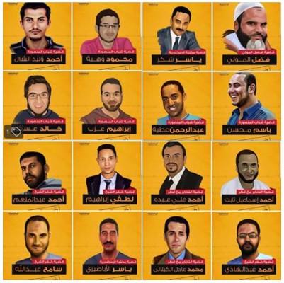 17 معتقل مظلوم.. استنفذوا كل درجات التقاضي وأصبح تنفيذ حكم الإعدام حضورياً مؤكداً عليهم
