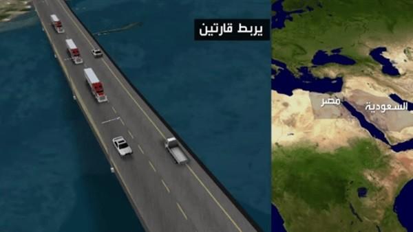 جسر سلمان والسيسي ينتظر تأشيرة نتنياهو