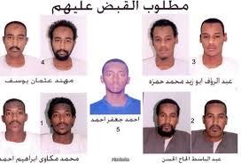 مطلوبون السودان