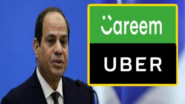 """السيسي يحول الجيش المصري إلى """"أوبر"""""""