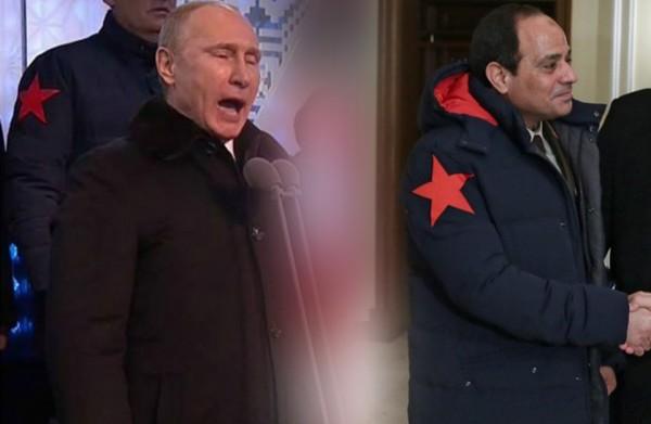 """معطف السيسي """"أبو نجمة"""" يرتديه حراس بوتين"""