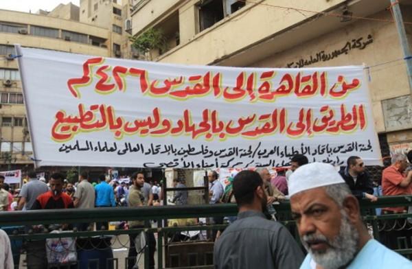 لافتة مظاهرة القدس