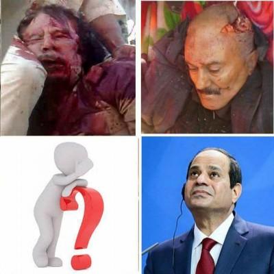 """توقعات أن تكون نهاية قائد """"عصابة الانقلاب""""  كنهاية القذافي وصالح"""