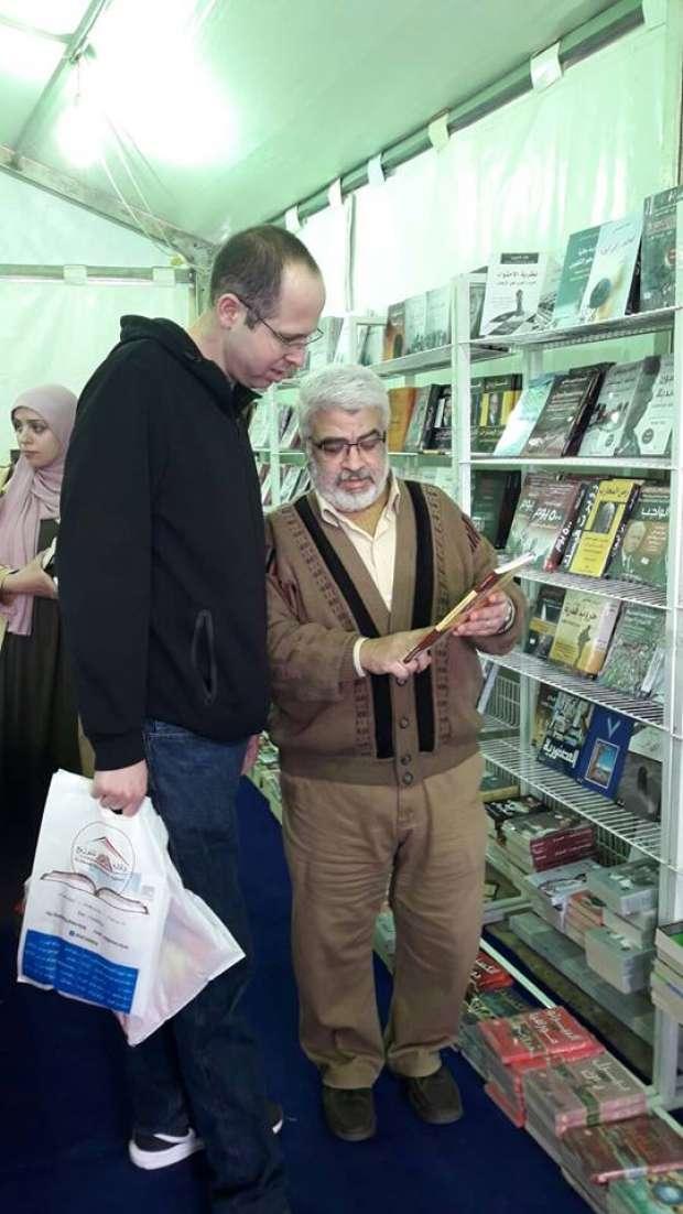 وفد إسرائيلي يتجول بمعرض القاهرة للكتاب