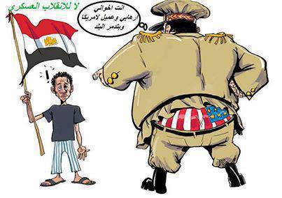 جيش مصر عميل