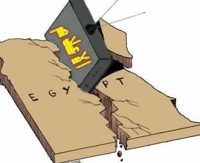 مصر والاعلام