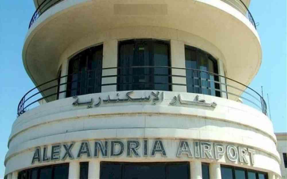 مطار الاسكندرية