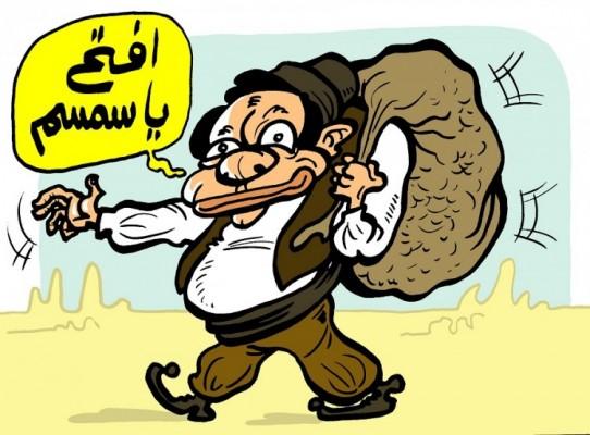 """السيسي يتصالح مع """"260 حرامي"""" لمساندته في """"المسرحية"""""""