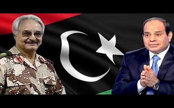 مؤامرة جديدة بقيادة السيسي وحفتر تحت شعار توحيد ليبيا