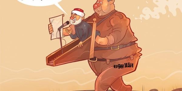 المسجد والكنيسة والجيش في خدمة استبداد الديكتاتور