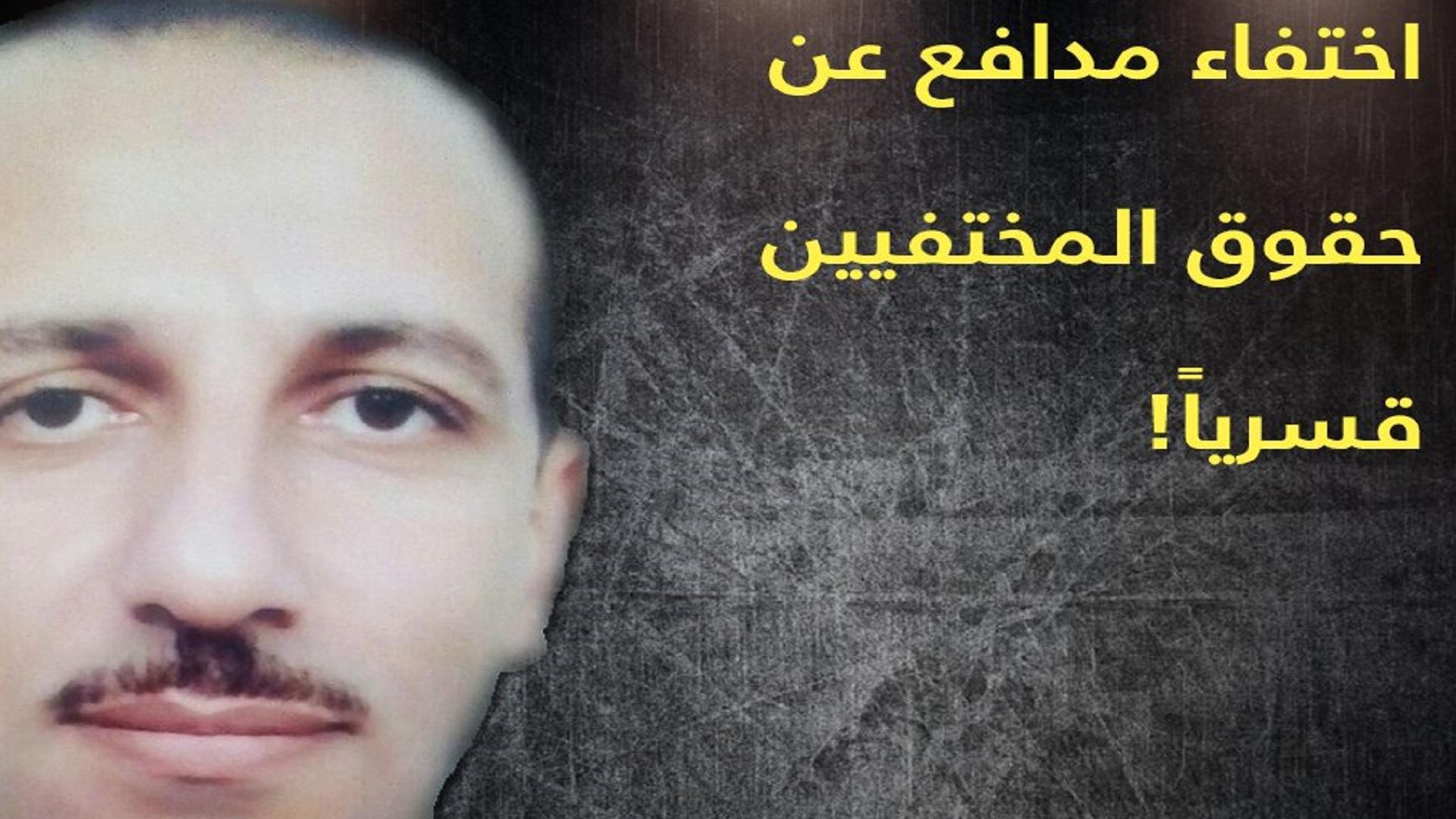 3607fd7ea828f اعتقال عزت غنيم محامي أم زبيدة والمختفين قسرياً