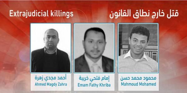 التصفية الجسدية لـ6 بينهم 3 مختفون قسريًا على خلفية تفجير الإسكندرية