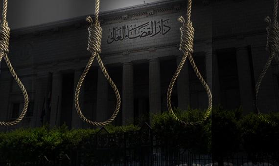 اعدام القضاء