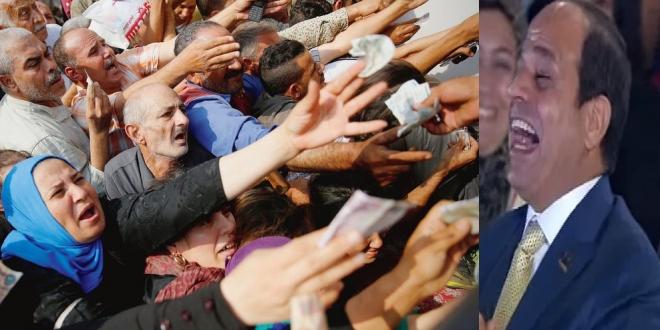 كوارث تنتظر المصريين بعد انتهاء مسرحية السيسي وتصريحات السيسي فنكو