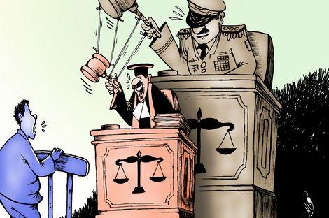 العسكر والقضاء