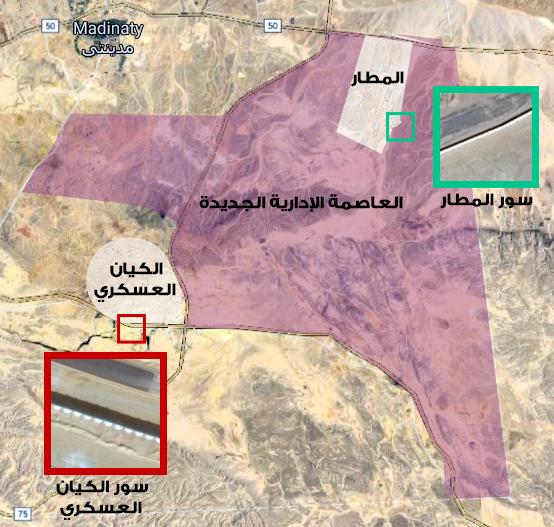 """""""الكيان العسكري"""" داخل العاصمة الإدارية بروجٌ مشيدةٌ لحماية السيسي وجنرالاته"""