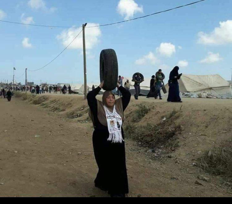 سيدة فلسطينية