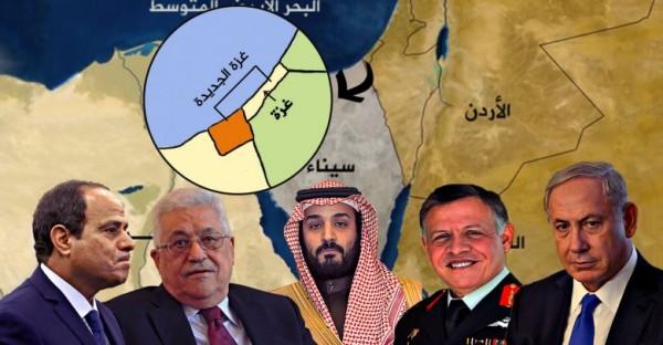 صفقة القرن على الأعتاب بمساهمة مصر والسعودية والأردن والإمارات