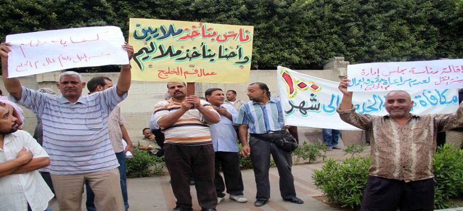 عيد العمال يتحول إلى يوم للحداد في عهد الانقلاب
