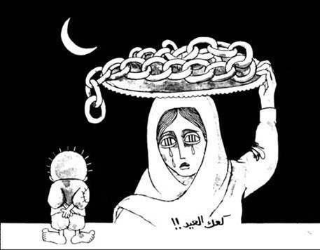 كعك العيد في مصر