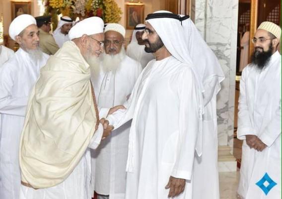 استقبال محمد بن زتيد، للسلطان مفضل سيف الدين، سلطان طائفة البهرة بالهند