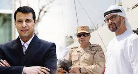 دحلان بن زايد السيسي