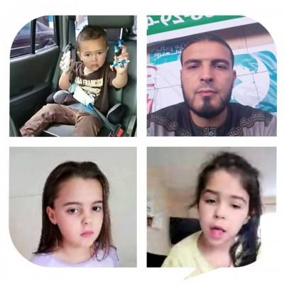 نبيل غابة وأطفاله الثلاث : الياس وآسيا وليلى