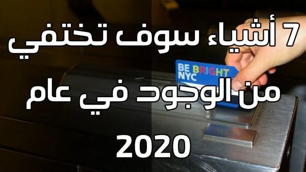 """السيسي يواصل مسلسل الأكاذيب: """"مصر 2020"""" دولة تانية خالص غير اللي موجودين فيها الآن"""