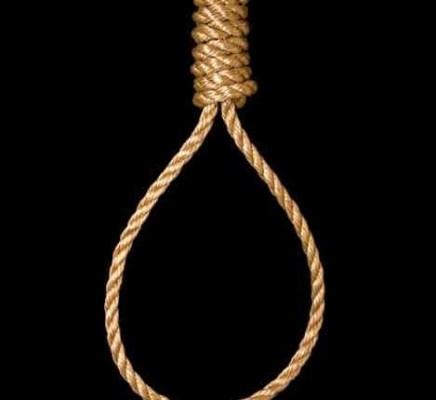 حبل مشنقة
