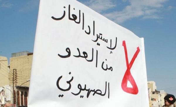 لا لاستيراد الغاز