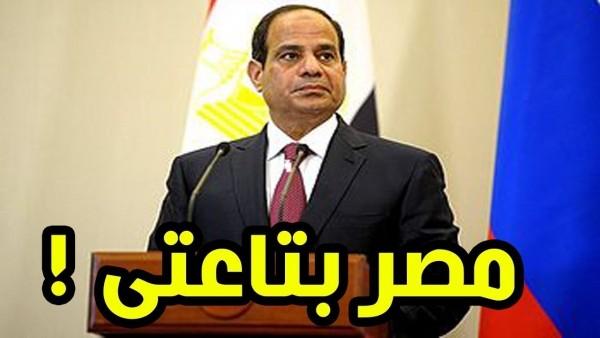 مصر بتاعتي