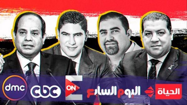 سيطرة المخابرات على الإعلام المصري