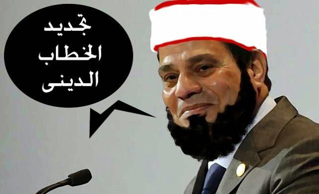 مولانا السيسي