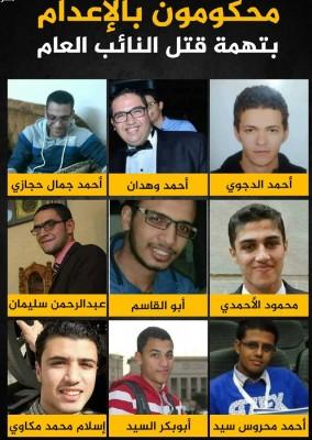"""قضاء الانقلاب يؤيد إعدام 9 أبرياء بهزلية """"هشام بركات"""""""