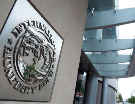 مبنى صندوق النقد الدولي