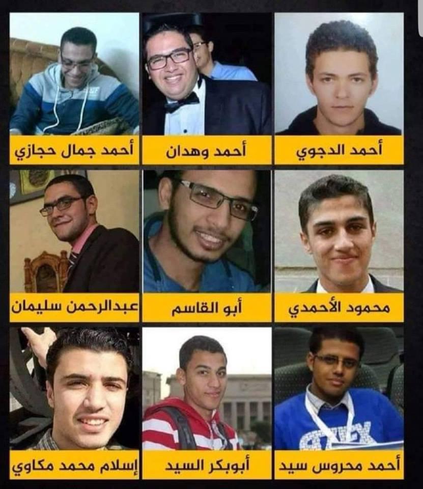 a3d736d4a أنقذوهم قبل ما يعدموهم مطالبات بوقف تنفيذ إعدام 9 شباب بهزلية