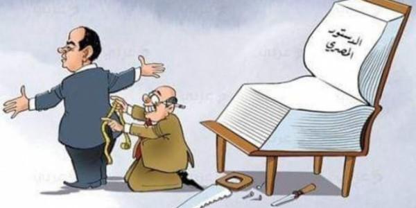 تعديل الدستور على مقاس السيسي