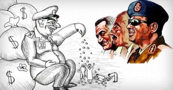 مصر تغرق في الفساد بسبب القضاء والعسكر والشرطة