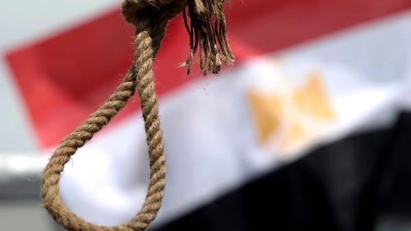 علم وحبل اعدام