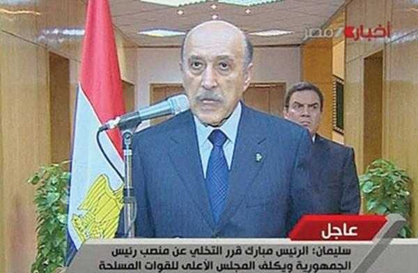 عمر سليمان وخطاب تنحي مبارك