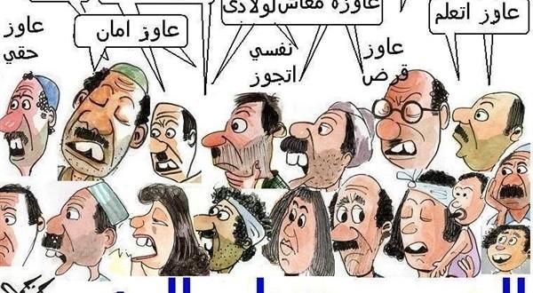 مصر العسكر تتصدر مؤشر البؤس العالمي