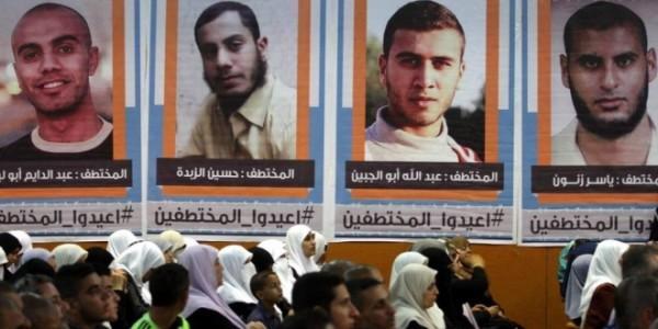 """إفراج مصر عن """"المختطفين الأربعة"""" وعودتهم إلى قطاع غزة"""