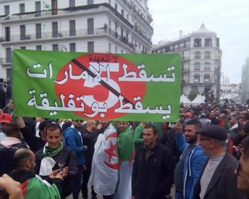 تعليمات لصحف الانقلاب بتجاهل مظاهرات الجزائر