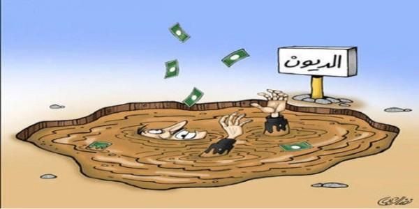 مصر تغرق في الديون