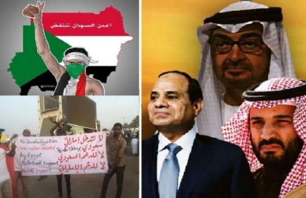 مثلث الشر واستهداث ثورة أبناء النيل