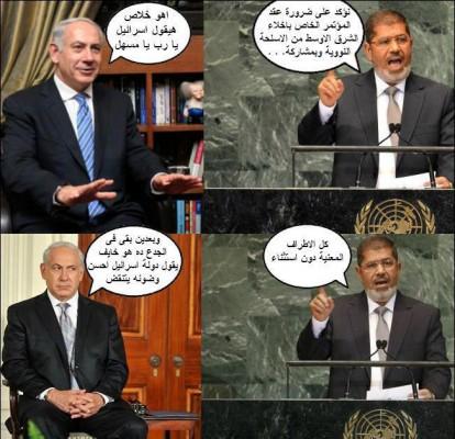 مرسي اسرائيل