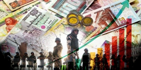 الميزانية الجديدة للعسكر خطر يهدد الاقتصاد المصري
