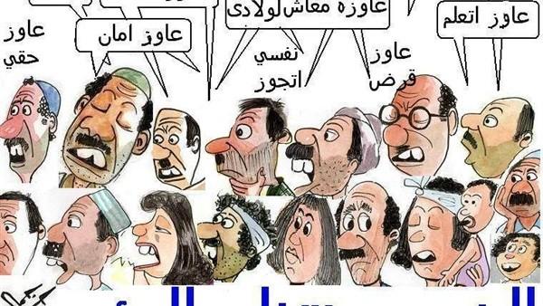 مصر العسكر تتصدر مؤشرات البؤس العالمي