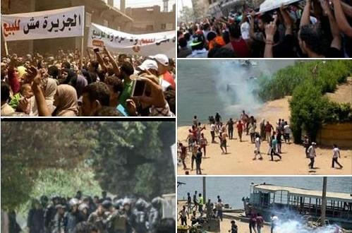 الانقلاب يستهدف الإخلاء القسري لـ13 حيزًا عمرانيًّا
