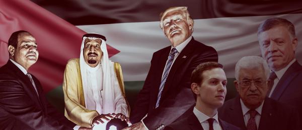 السيسي مرعوب من ضياع نفحات ترامب ويحشد لصفقة القرن